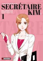 Qu'est-ce qui cloche avec la secrétaire Kim #1
