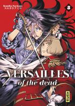 Versailles of the Dead # 5
