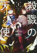 Angels of Death 1