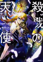 Angels of Death 6