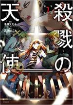 Angels of Death 7