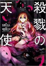 Angels of Death 9