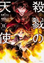 Angels of Death 11