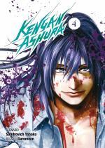 Kengan Ashura 4 Manga