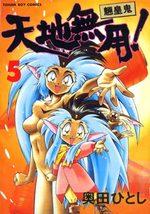 Tenchi Muyo ! 5 Manga