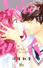 So charming ! 11