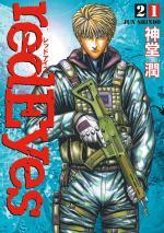 Red Eyes 21 Manga
