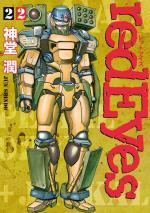 Red Eyes 22 Manga