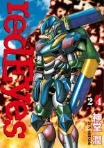 Red Eyes 24 Manga