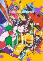 Bucket List Of the Dead 3 Manga
