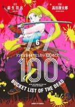 Bucket List Of the Dead 6 Manga