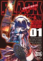 Black Lagoon: Soujiya Sawyer - Kaitai! Gore Gore Musume 1 Manga