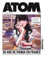 Atom 15