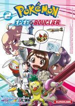Pokemon Épée et Bouclier 2