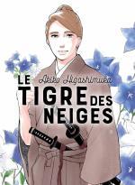 Le Tigre des Neiges # 8
