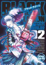 Black Lagoon: Soujiya Sawyer - Kaitai! Gore Gore Musume 2 Manga