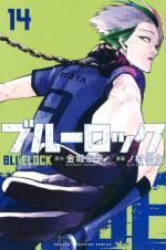 Blue Lock # 14