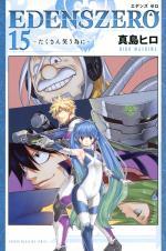Edens Zero 15 Manga
