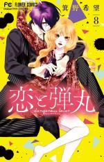 Koi to Dangan - Dangerous Lover 8 Manga