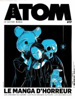 Atom 17