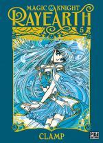 Magic Knight Rayearth # 5