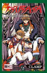 Tsubasa Reservoir Chronicle 16