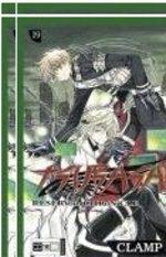 Tsubasa Reservoir Chronicle 19