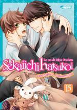 Sekaiichi Hatsukoi # 15