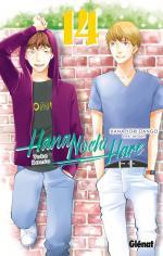 Hana nochi hare - Hana yori dango next season # 14