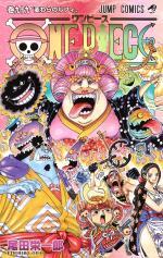 couverture, jaquette One Piece 99