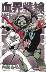 Kekkai Sensen - Back 2 Back 9 Manga