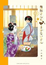 Maiko-san Chi no Makanai-san # 3