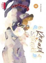 Le Renard et le Petit Tanuki #3