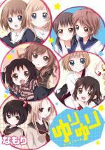 Yuri Yuri 1 Manga