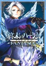 World's end harem fantasy 4 Manga