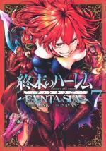 World's end harem fantasy 7 Manga