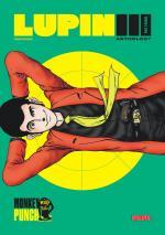Lupin III anthology