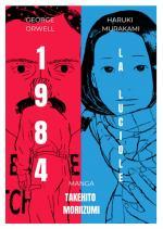 La luciole / 1984 1 Manga
