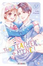 This Teacher is mine ! 12 Manga