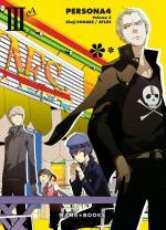 couverture, jaquette Persona 4 3