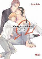 L'Oméga abandonné gémit deux fois 1 Manga