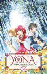 Yona, Princesse de l'aube 34