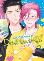 couverture, jaquette Karasugaoka Don't be shy 2