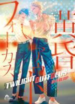 Twilight Outfocus Overlap 1 Manga
