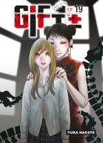 Gift ± 19 Manga