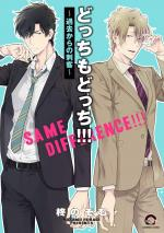 Same Difference - Mêmes Différences 7 Manga