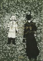 couverture, jaquette L'Enfant et le Maudit 11