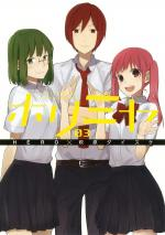 Horimiya 3 Manga