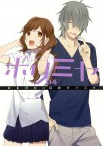 Horimiya 4 Manga