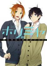 Horimiya 5 Manga